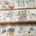 横川にはスーパーも小児科も無い。でも3人子連れで移住したいと思った理由